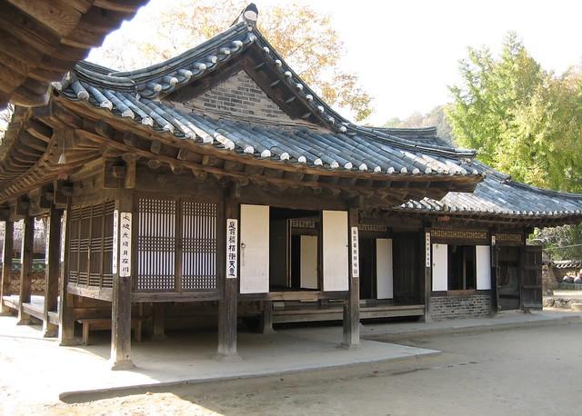 Elegant manor house korean folk village yongin south - Mansions in south korea ...