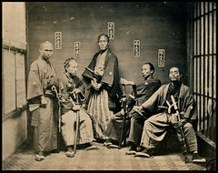 Group of Samouraï, by Hikoma Uyeno