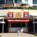 Small photo of Alexandra Headland Hotel, Sunshine Coast, Qld.