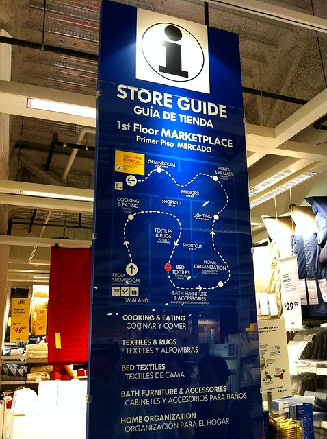 Ikea store guide east palo alto ca took by iphone 4 for Ikea in east palo alto