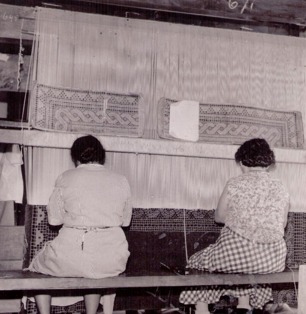 WIZO- Israel Carpets, Inc- Jaffa, 1960. PhotographerP -Pohto Com 003