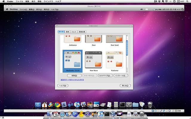 macbuntu, cinelerra, cinnamon, lmms, ubuntu, linux