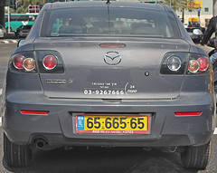 automobile, automotive exterior, wheel, vehicle, automotive design, sports sedan, mazda, mazda3, bumper, sedan, land vehicle, vehicle registration plate,