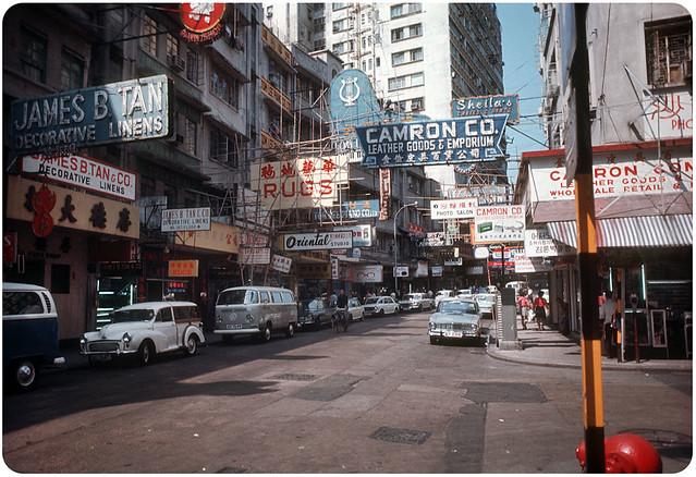 1960s Hong Kong music scene