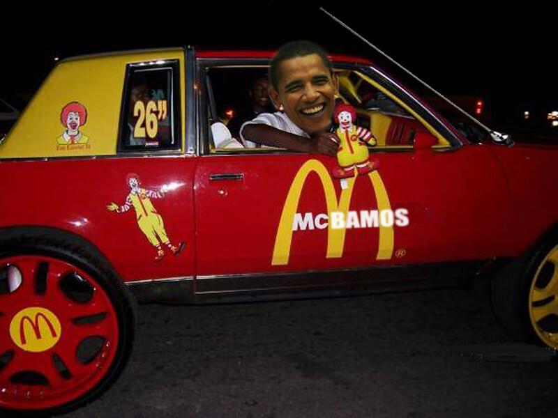 McBAMOS CAR
