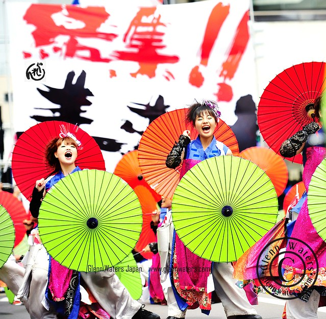Yosakoi Dance Festival 2010. (Hirosaki Japan). © Glenn Waters.  Over 23,000 visits to this photo.  Thank you.