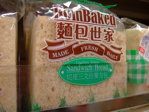 Crustless bread