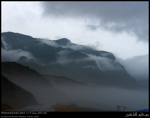 cloud mountain mountains nature fog clouds lumix al raw natural panasonic greenery oman fz zufar rw2 salalah sultanate dhofar عمان khareef طبيعة سلطنة ولاية خريف صلالة dufar صلاله ظفار الخريف محافظة موسم dhufar governorate الحوطة dofar fz38 fz35 dmcfz35 رخيوت rakhyut alhoutah rakhyout rakhyoot hautah