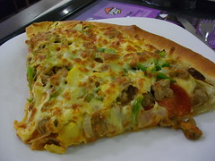 meal, breakfast, italian food, murtabak, pizza cheese, food, dish, european food, cuisine,