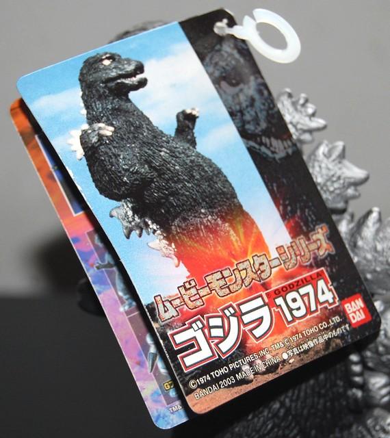 Bandai Godzilla 1974 [2003] Tag - a photo on Flickriver