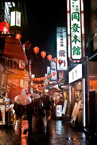 Rainy day in Yokohama