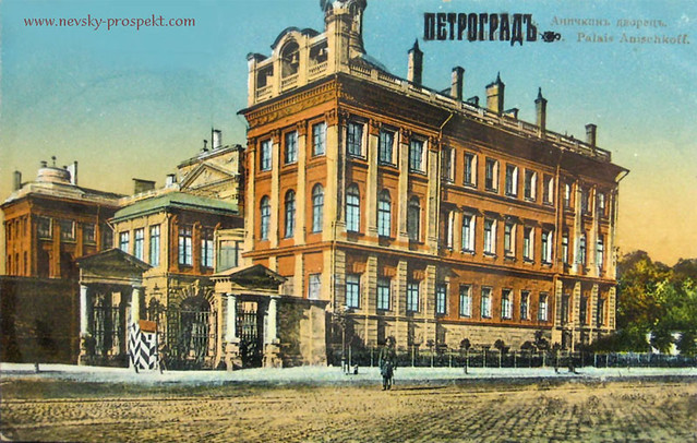 anichkov palace - photo #23