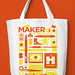 Walker Art Center WAC Packs - Maker