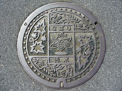 Nabari Nie,manhole cover(三重県名張市のマンホール)