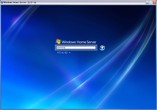 Bl460c ilo firmware image