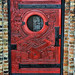 fabulous door ~  1734 North Wells Street