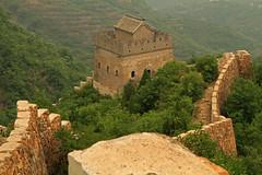 Taipingzhai to Huangyaguan 12