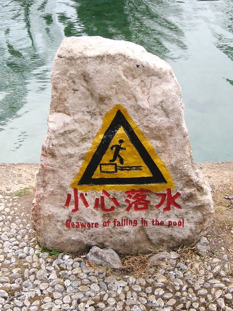 There are caution signs everywhere in Lijiang, China