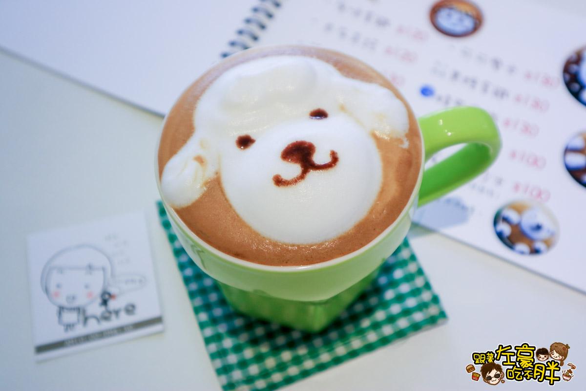 Here 咖啡小食-31