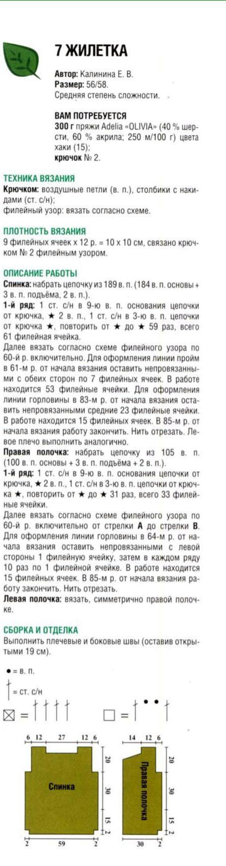 1177_sandra 5 (2)