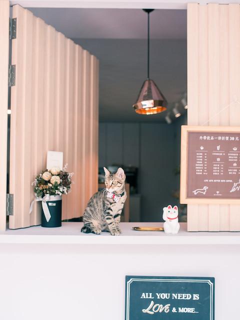 台北/南港/後山埤–粉嫩的一早–L.coffee