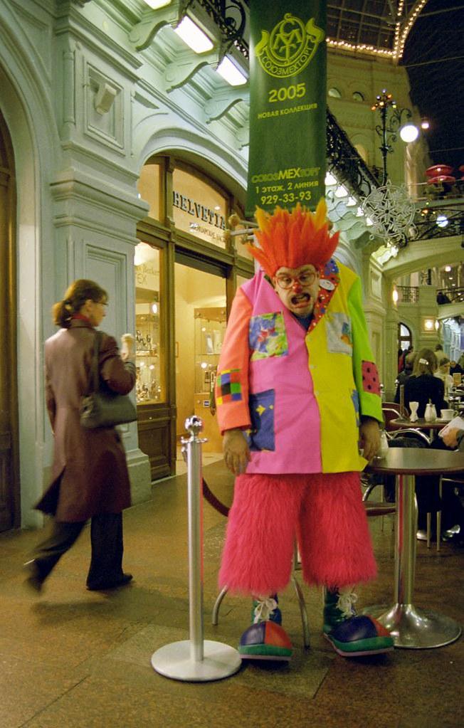 JJ 7(John Glick/Russia Clown Trip 2004)