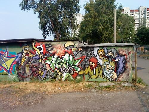 1328 graffiti