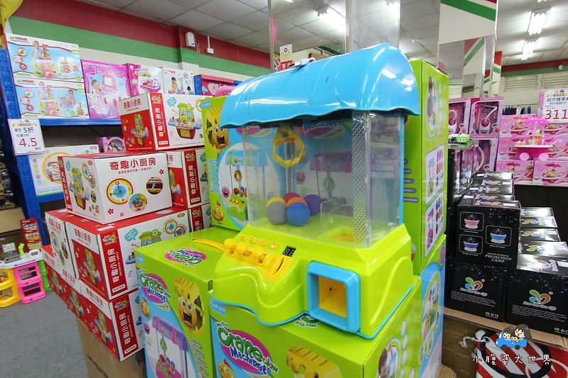 宜蘭玩具特賣2 381