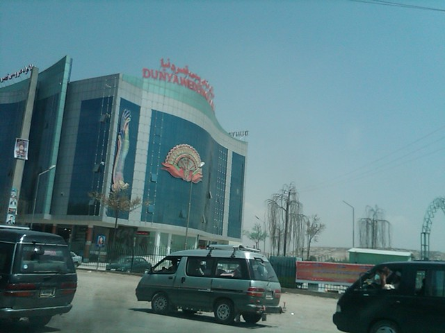 Giant modern wedding hall in central Kabul Photo by Rachel Maddow