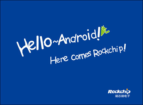 rockchip android