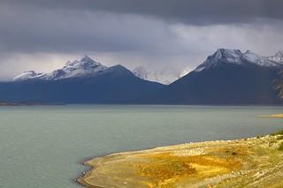 Perito Moreno National Park - Entrance