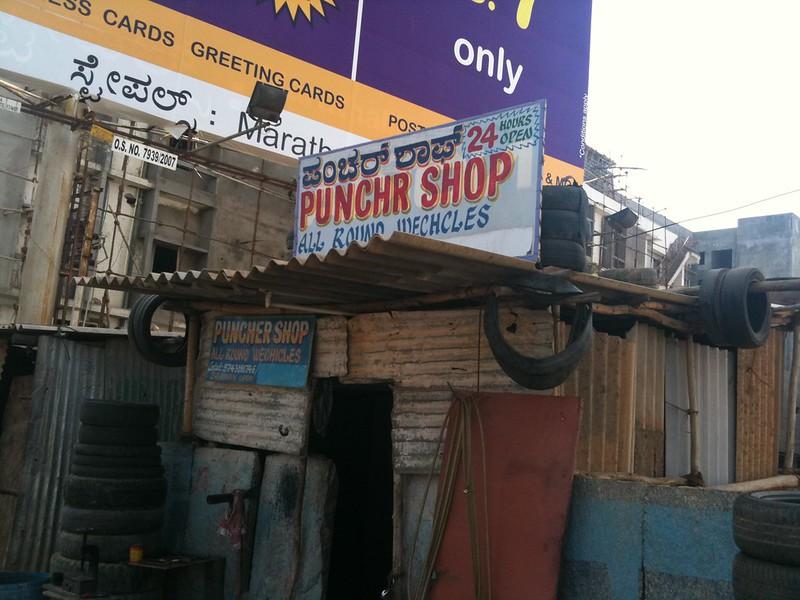Punchr Shop