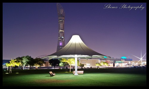 Aspire Park Night