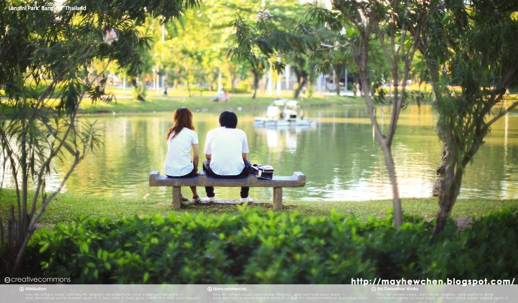 Lanpini Park 21