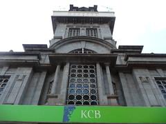 Kipande house -- looking upwards