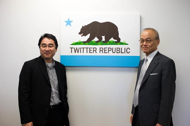 Kaoru Hayashi and Ryuichi Mori