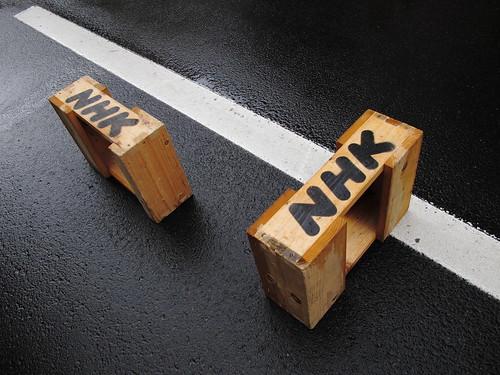 NHK box.