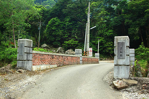 6L20內豐石橋-北埔糯米橋