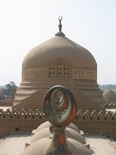 Roof of the mosque
