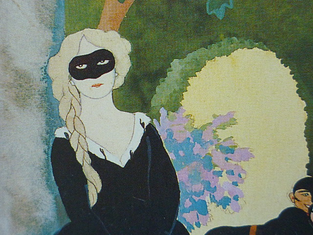 masked lady detail