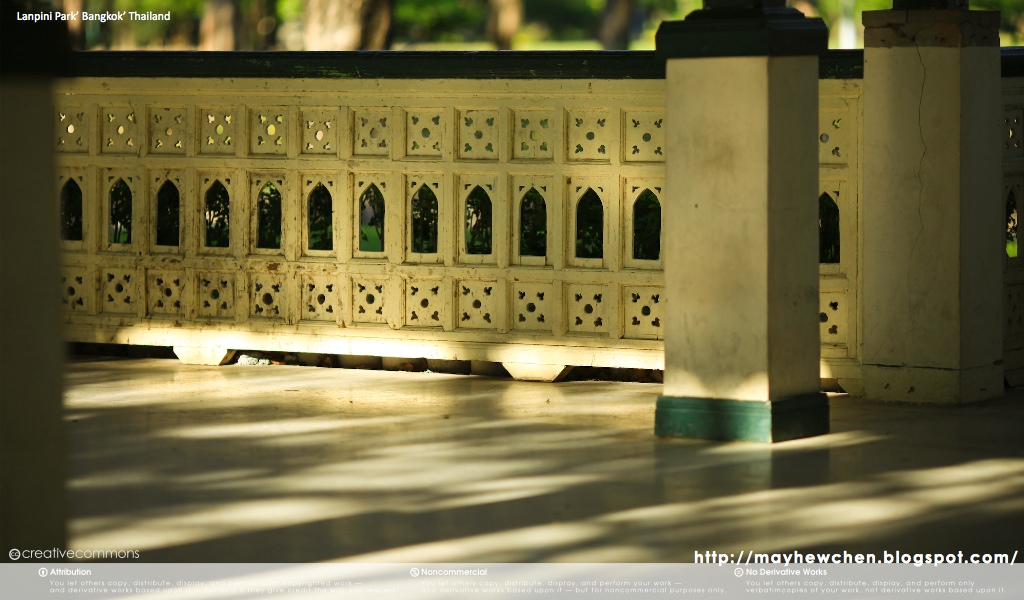 Lanpini Park 16