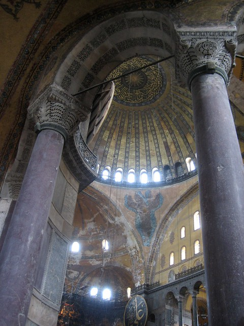 Dome of Hagia Sophia
