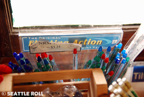 Northwest Railway Museum Floaty Pens