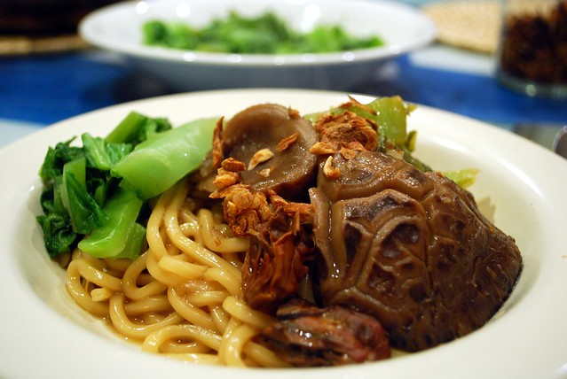 香菇蚝豉焖芥菜卤面 Noodles with Stewed Mustard Greens ...
