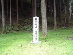 Hiei-zan & Enryaku-ji