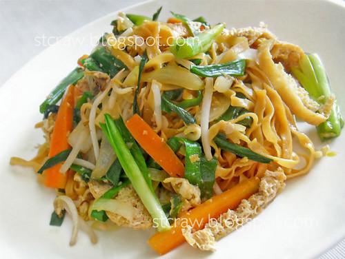 Cantonese Stir Fried Egg Noodles
