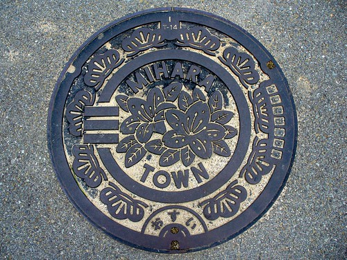 Mihara Hyogo,manhole cover(兵庫県三原町のマンホール)