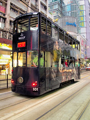 Hong Kong Tram (2)