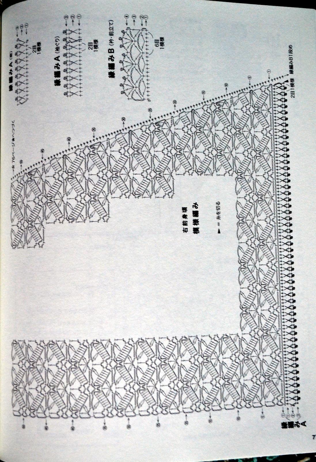 1197_LKS 80392 (19)