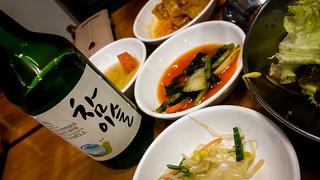 SOUTH KOREA 2014-4
